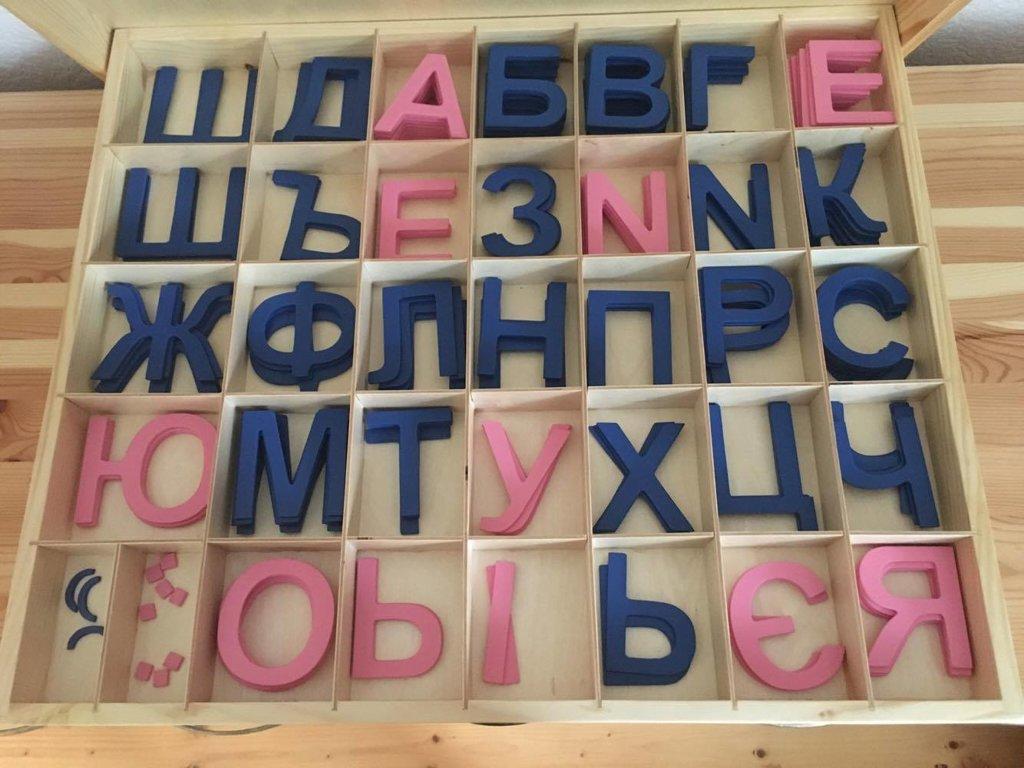 Koka alfabēta burtu komplekts krievu valodā (burti)